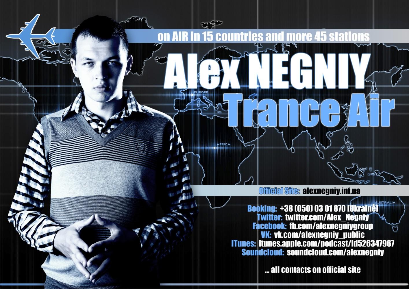 Trance Air